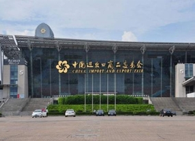 Ministry of Commerce: The 128th Canton Fair will be held online between October 15 and 24
